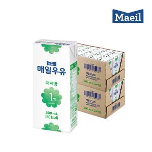 (현대Hmall) 매일유업  매일멸균 저지방우유 1% 200ML 48개입