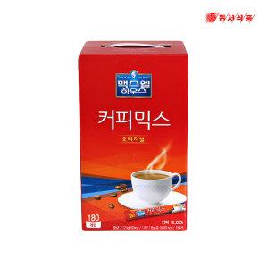[맥스웰하우스] 맥스웰하우스 오리지날 180T 커피믹스