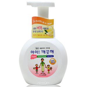 [아이깨끗해] 아이깨끗해 핸드워시 레몬향 250ml /용기 손세정제e