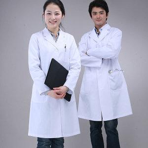 학생가운/실험복/실습복/의사가운/약사/이름새김무료