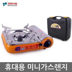 [키친아트] 키친아트/TS-001/가스레인지/휴대용/폭발방지/1.06kg