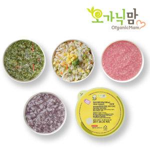오가닉맘 이유식 10+1팩 /예약배송가능/미음 아이반찬