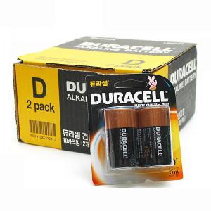 듀라셀 LR20(DM) 2개 알카라인 건전지 1회용 장난감