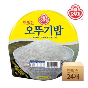 (현대Hmall) 오뚜기  맛있는 오뚜기밥 210gx24개(한박스)