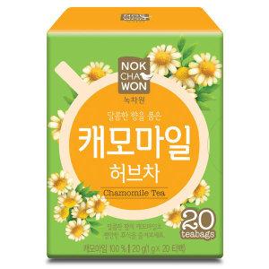 [녹차원] 녹차원 캐모마일허브차 20티백
