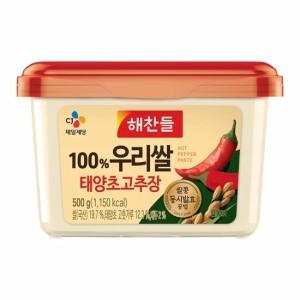 해찬들 우리쌀 태양초골드 고추장(보
