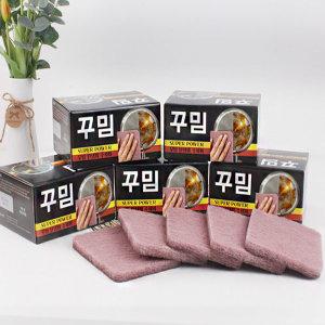 탄냄비수세미 / 찌든때수세미 10개