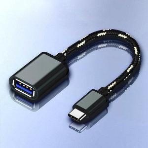OTG 젠더 케이블 USB3.0 에서 C타입 으로 변환 블랙