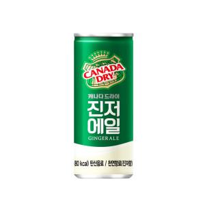 [코카콜라] 캐나다 진저에일 250ml 1CAN