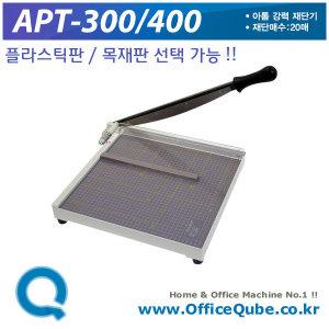 APT-400/ATOM/아톰 재단기/반달형 칼날/오피스큐브