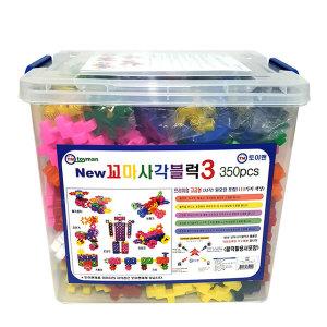 [토이맨] 꼬마사각블럭3/404p/사각블럭/블럭/블록/장난감/퍼즐