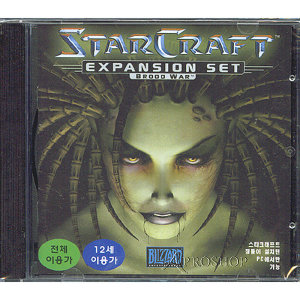 PC주얼) 스타크래프트 : 브루드워(확장팩) 밀봉새제품