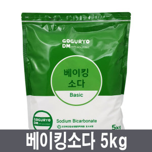 베이킹소다 5kg/과탄산소다 구연산 세탁세제 주방세제