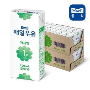 [매일우유] 매일 멸균우유 저지방 1% 200ml 48팩