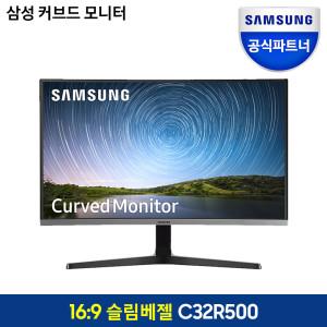 [삼성전자] C32R500 32형(80.1cm) 주사율 75Hz 커브드 LED 모니터