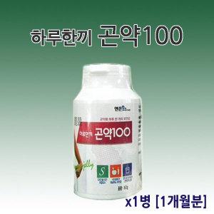 [엔존비앤에프] 엔존 하루한끼 곤약 100 곤약밥 곤약국수 곤약쌀 곤약