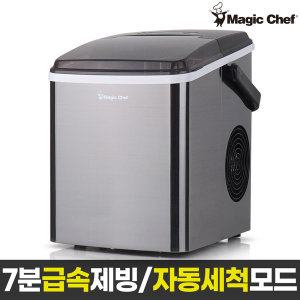 [매직쉐프] 제빙기 얼음냉장고 아이스메이커 MEI-D2100BS 2020신상