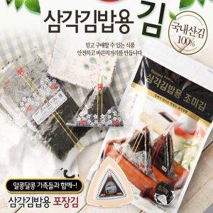 삼각김밥김(100매)+(삼각틀/후리가께:선택구매)