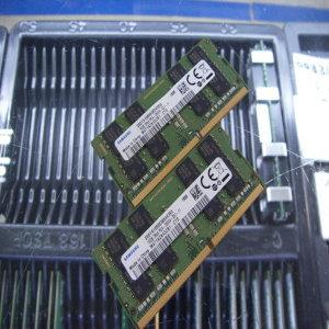 [삼성전자] 삼성전자 노트북용 DDR4 16GB PC4-2666V (PC4-21300S)