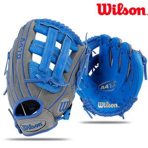[윌슨] 윌슨 A470 11.5인치 우투용 야구글러브 유소년 청소년