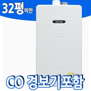 [귀뚜라미] 거꾸로 IN-20HS 가스보일러 40평형이하 설치비포함