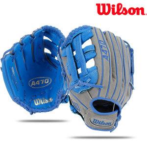 [윌슨] 윌슨 A470 11.5인치 좌투용 야구글러브 유소년 청소년