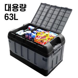 [엑스핏] 울트라 대용량 63L 접이식 폴딩 수납 캠핑박스 Black