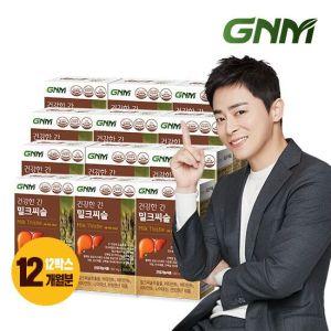 [GNM자연의품격] GNM 자연의품격  건강한 간 밀크씨슬 12박스 (총 12
