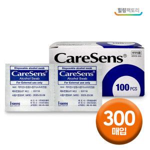[케어센스] 국산 일회용 알콜솜 알콜스왑 300매 살균 멸균 거즈
