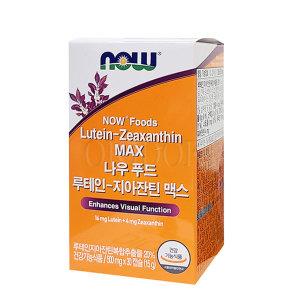 [나우푸드] 나우푸드 루테인 지아잔틴 맥스 500mg x 30캡슐