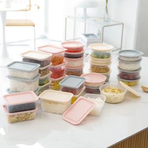 [가쯔] 심플쿡 냉동밥 전자렌지 용기 (600ml) 24개 밥 보관