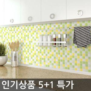 [현대시트지] 주방 욕실 타일 시트지 싱크대 방수방습 대리석 벽지