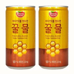 [동원에프앤비] 비타민C를함유한꿀물 175mlx30캔