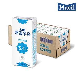 [매일우유] 매일 멸균우유 오리지널 200ML 24팩 무료배송