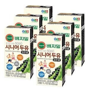 [베지밀] 정식품 베지밀 5060 시니어두유 190ml x96팩 무료배송