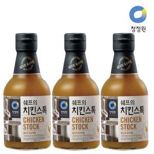 [청정원] 쉐프의 치킨스톡 340g x3개