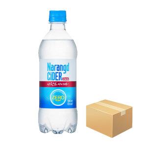 [동아] 나랑드 사이다 500ml   20개  제로칼로리 탄산음료
