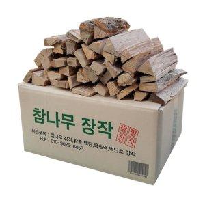 (당일발송)팔팔장작 참나무장작10kg/벽난로/소형장작