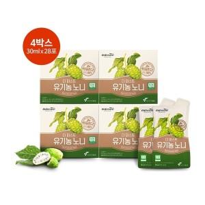 뉴트리 더 퍼스트 유기농 노니 4박스(30mlx28포x4박