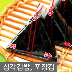 삼각김밥김100장 스티커 삼각틀 조미김 구운 삼각김밥