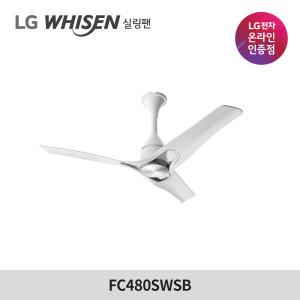 [LG전자] LG 천장형 선풍기 실링팬 FC480SWSB 공기순환/원격