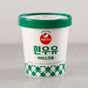 서울우유 흰우유아이스크림 474ML