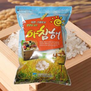 [아침농산] 국산 쌀5kg 백미 2020년산 햅쌀
