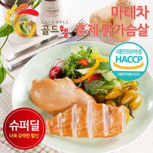 국내산 마테차숙성 훈제닭가슴살 5kg (200gX25팩)