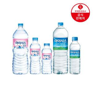 [롯데칠성] 롯데칠성몰 생수 아이시스8.0/산림수/백두산하늘샘