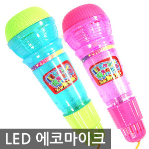 LED에코마이크 음악 돌잡이 사은판촉 어린이집 불빛