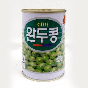 [삼아] 삼아 완두콩 통조림 400g /완두콩/볶음밥재료/야채