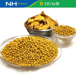 강황환/울금환 선물세트 200g2입(진도농협)국내산