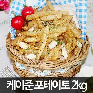 케이준 포테이토 2kg /배터드 케이준감자/튀김/양념