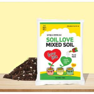 흙사랑/배양토/분갈이흙/화분/플라스틱화분/상토/흙